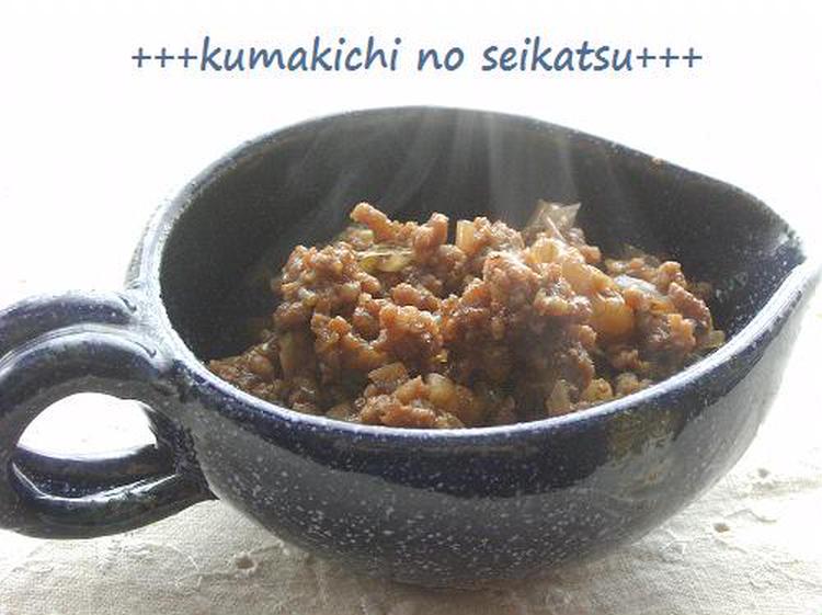 胡桃入り肉味噌 by:kumakichiさん