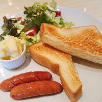 【京都】栗原はるみさんプロデュース!人気カフェの朝ごはん@caféゆとりの空間