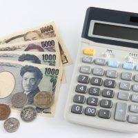 家賃や保険だけじゃない!節約につながる「見直したい固定費」とは