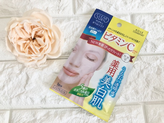クリアターン ホワイトマスク(ビタミンC)