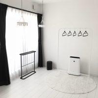 花粉症対策にも!「部屋干し」を快適にするアイデア実例3つ