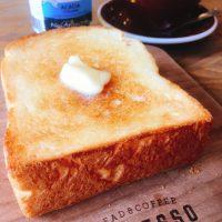 【武蔵小山】大阪で人気の厚切りトーストが東京でも!食パン専門店「レブレッソ」