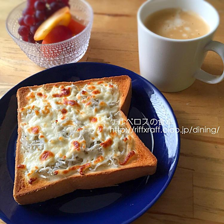 シラスとチーズのトースト by:門乃ケルコさん