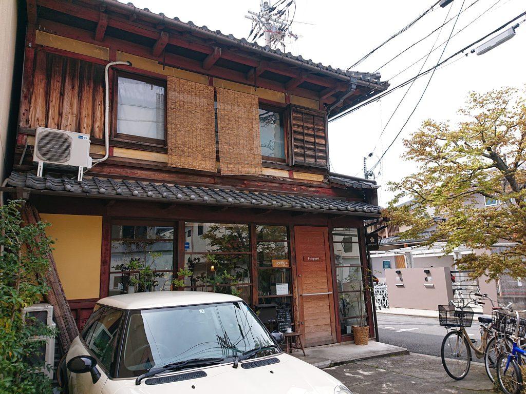 【京都】古民家カフェでいただくシンプルトーストモーニング@Prangipaniフランジパニ