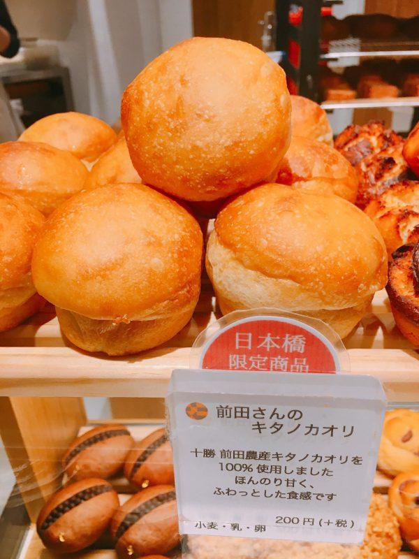 【日本橋】午後には売り切れ必至!?朝イチを狙いたい人気パン店「365日と日本橋」