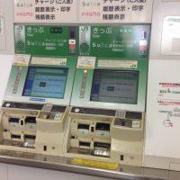 「券売機」を3単語の英語で言うと?