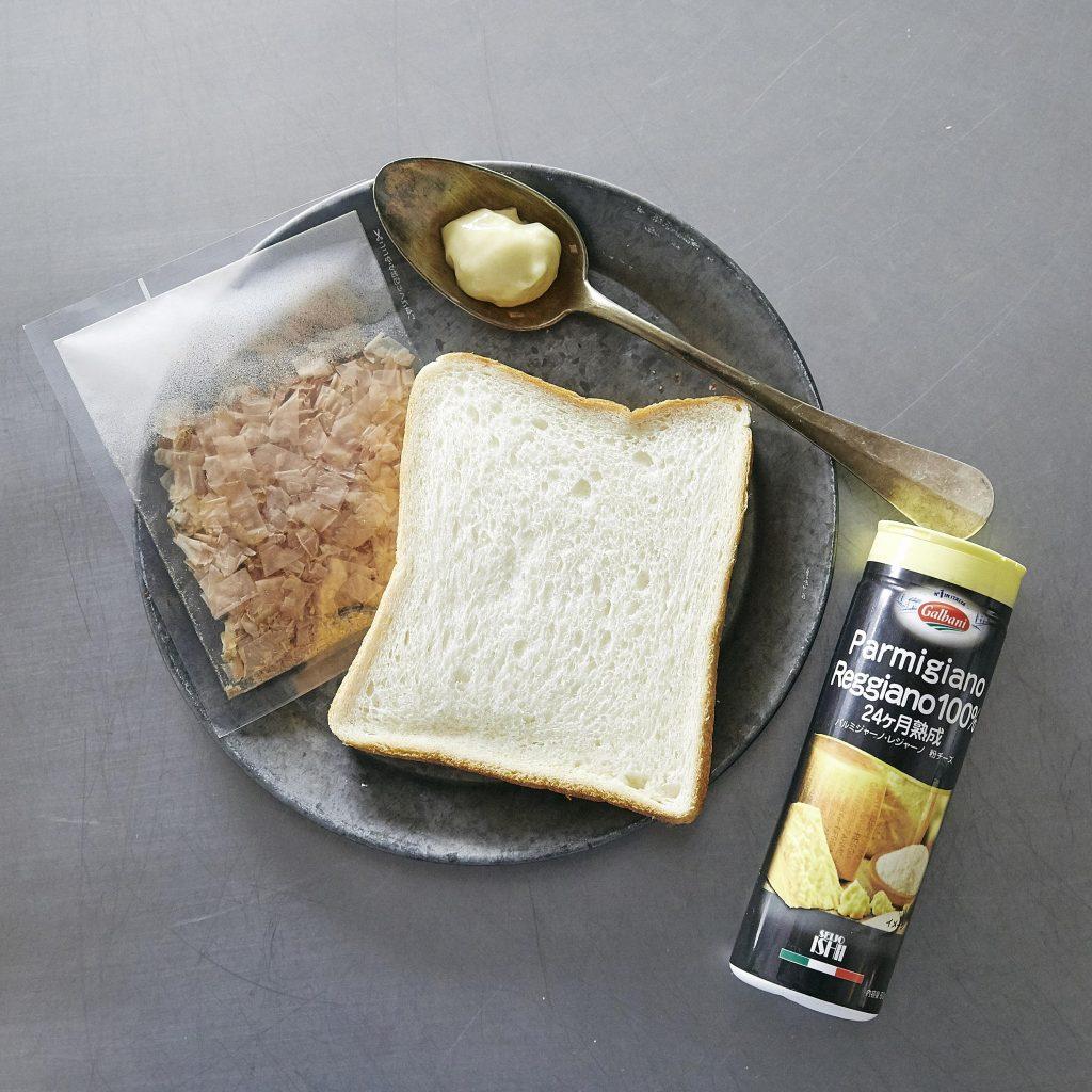 ツナ缶ではなく○○を使用!あまりに簡単な「和風ツナメルトトースト」