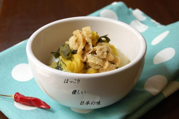 (準備から仕上げまで5分で白菜と油揚げとわかめの超スピード煮 by:エリオットゆかりさん)