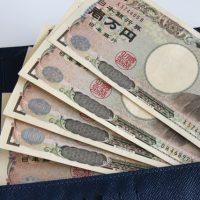 1万円札ってどう言うの?紙幣や硬貨など「日本のお金」を表す英語7選