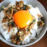 人気料理家さんのやみつきレシピ!簡単おいしい「朝丼」5選
