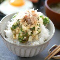 暑い朝でもサラッと食べられる!簡単「ねばねばのっけご飯」