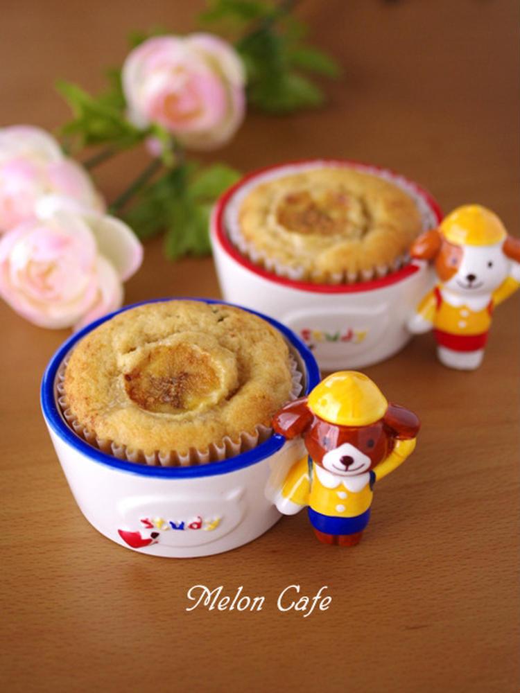 (ホットケーキミックスでつくる、完熟バナナとチョコチップの簡単カップケーキ by: めろんぱんママさん)