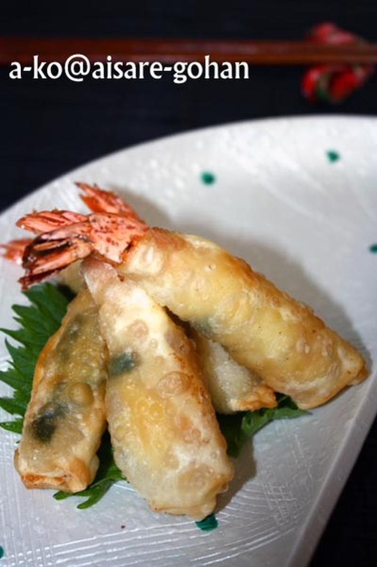 餃子の皮で簡単♪「パリパリ海老フライ*大葉チーズ味」 by:かんざきあつこ(a-ko)さん