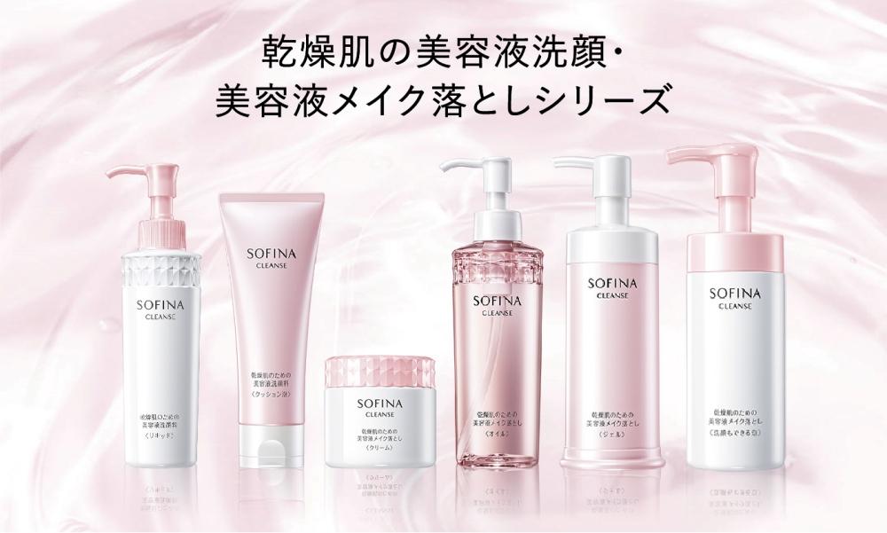 ソフィーナ洗顔シリーズ