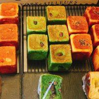 【武蔵小杉】駅チカ!鮮やかで小ぶりなパンがかわいい「TINY BREAD & CAKE」