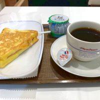 ちょっとおトクにパリジェンヌ気分♪私のおすすめ朝食@ヴィ・ド・フランス