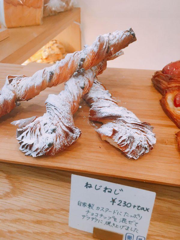 【新丸子】湯種で作るクロワッサンが絶品!パンと焼き菓子の「ぱぱぱぱーん」のねじねじ