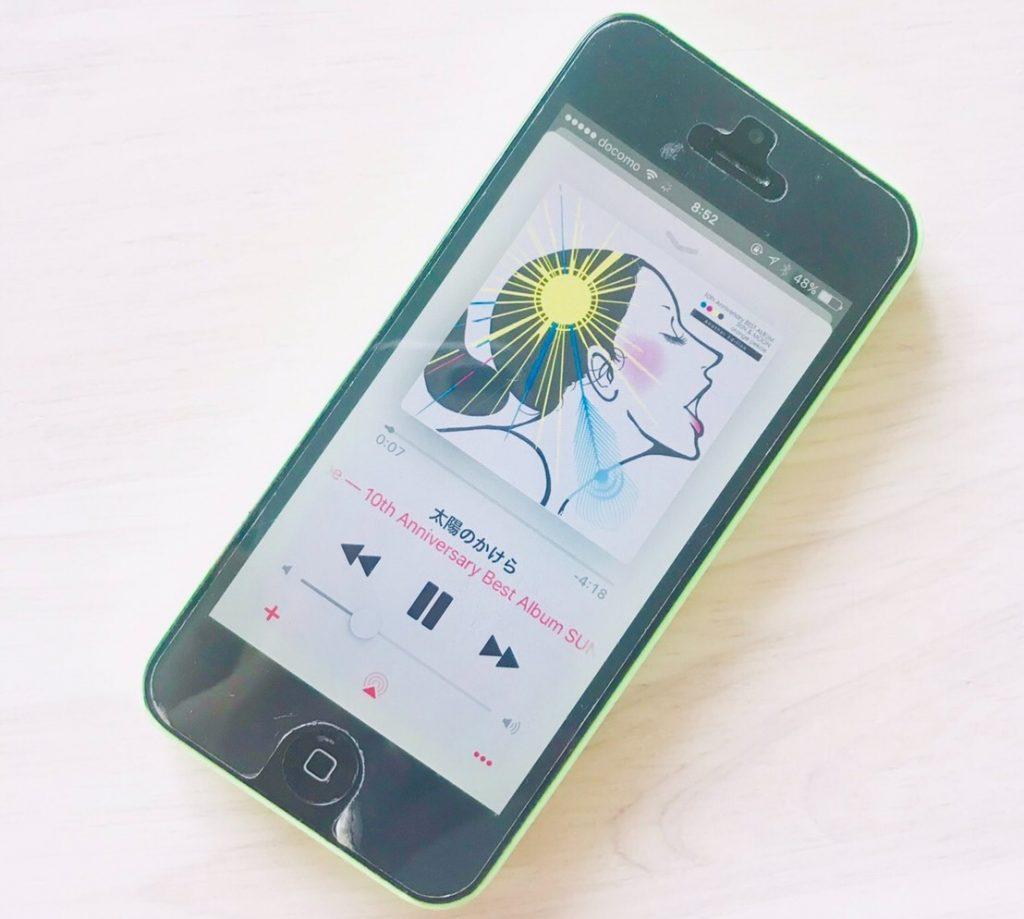 お気に入りの音楽