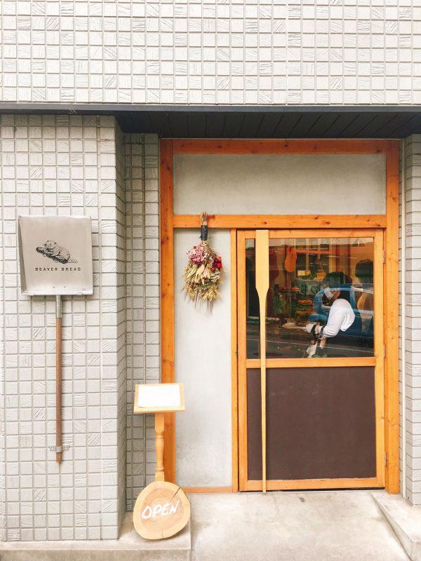 """【日本橋】""""カカオニブ""""メロンパンが絶品!パン屋「ビーバーブレッド」"""