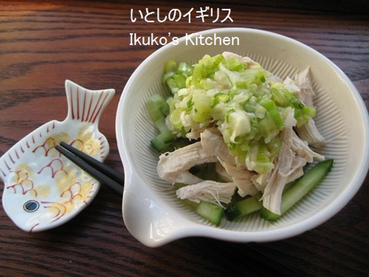 (鶏むね肉のさっぱり和え by:イクコさん)
