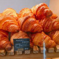 【新丸子】湯種で作るクロワッサンが絶品!パンと焼き菓子の「ぱぱぱぱーん」