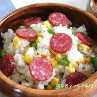 おいしい茹で方レッスン付き!簡単「枝豆」朝ごはんレシピ5選