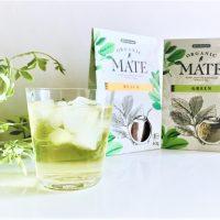 世界三大飲料の1つ!「マテ茶」が健康と美容にいい理由とは?
