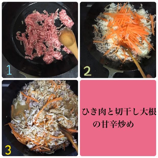 冷蔵庫にあると嬉しい♪ご飯がすすむ「切り干し大根の甘辛煮」の作り置き