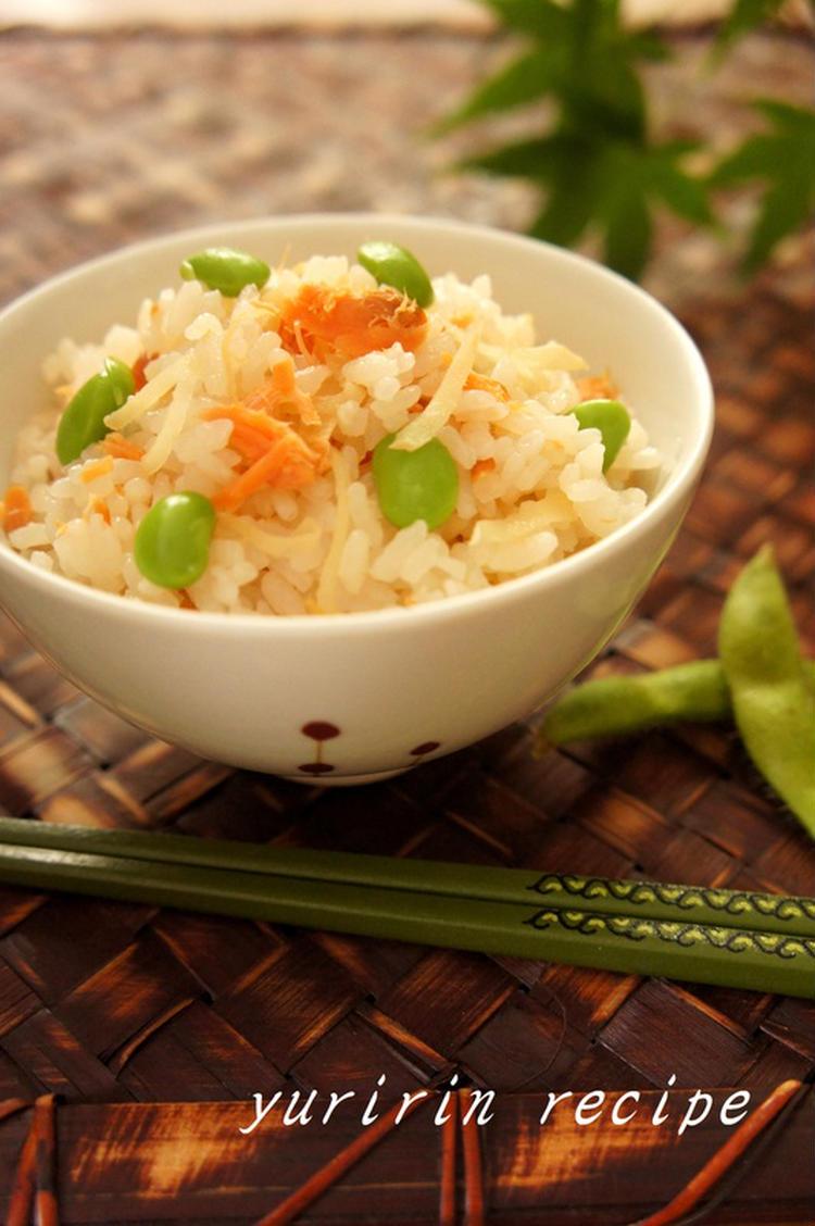 鮭と枝豆の炊き込みご飯 by ゆりりんさん