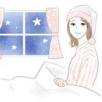 寝つきが悪い夜はどうすべき?専門家がアドバイス「快眠の敵」