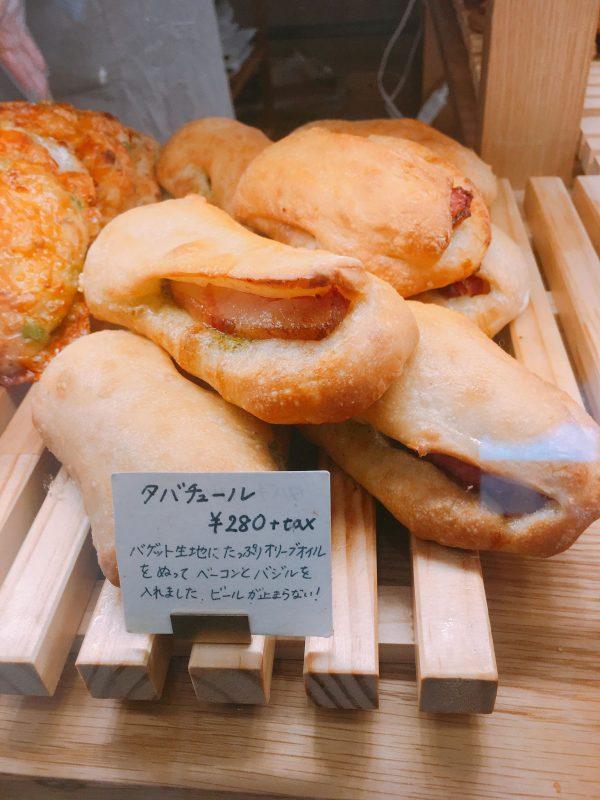 【新丸子】湯種で作るクロワッサンが絶品!パンと焼き菓子の「ぱぱぱぱーん」のタバチュール