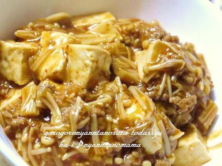 <あくまで独断ですが、夏と言えば、麻婆豆腐です。> by:はーい♪にゃん太のママさん
