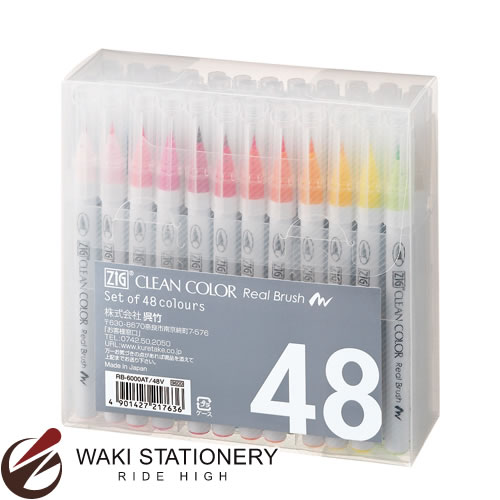 呉竹 筆ペン ZIG クリーンカラーリアルブラッシュ 48色セット 9,331円(税込)