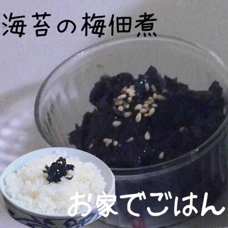 海苔の梅佃煮 by:おうちでごはんさん
