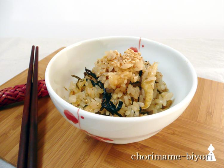 だけだけレシピ♪塩昆布と油揚げの炊き込みご飯 by:西山京子/ちょりママさん