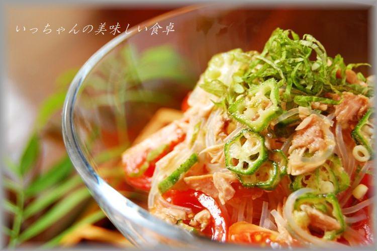 ひんやりオクラの春雨サラダ by:エリオットゆかりさん