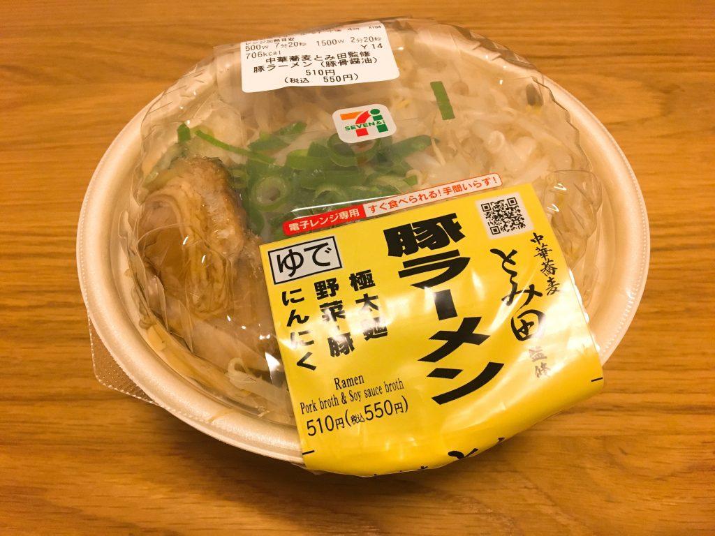 コンビニで買える二郎系!女性にもおすすめ「中華蕎麦とみ田監修 豚ラーメン」