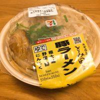コンビニで買える二郎系!?女性にもおすすめ「中華蕎麦とみ田監修 豚ラーメン」