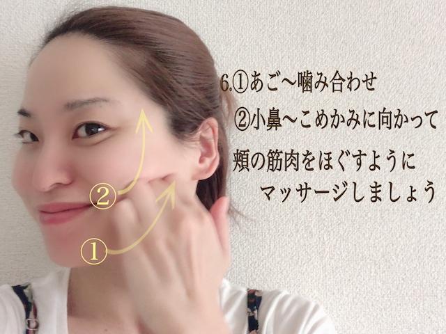 メイク前にリセット!美容のプロが伝授する「むくみ顔マッサージ」