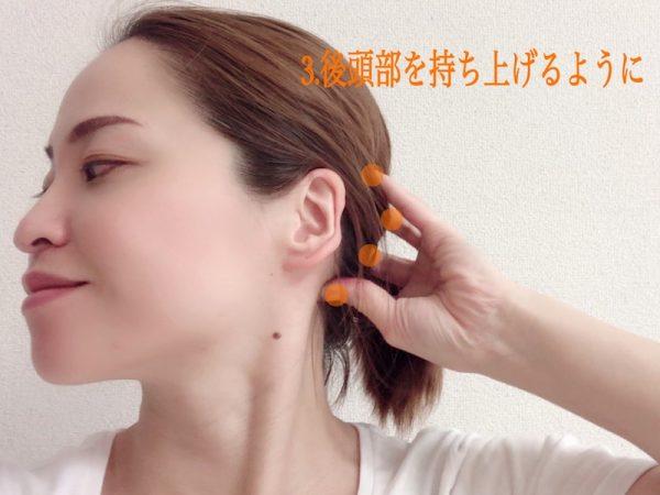 頭がシャキッ!エステティシャンが教える朝の「頭皮マッサージ」術