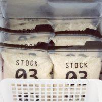毎日のことだから便利がうれしい。「お米の収納」実例3つ