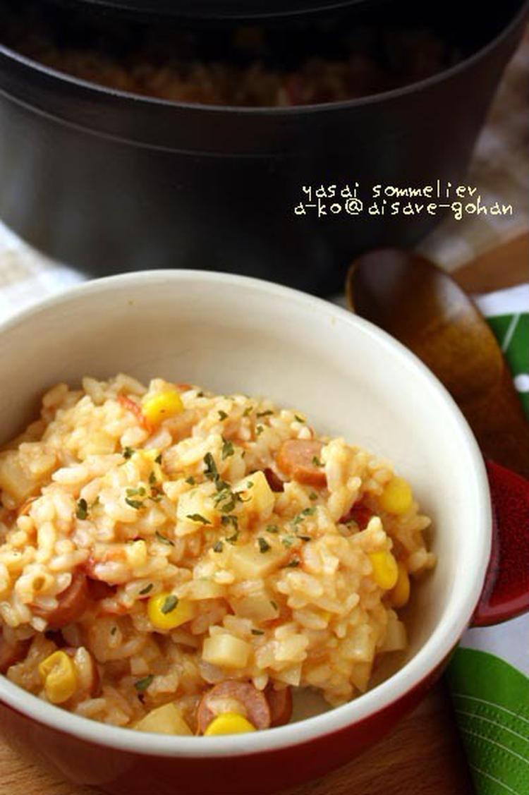 (豆乳トマトチーズリゾット*カレー風味 by:かんざきあつこ(a-ko)さん)