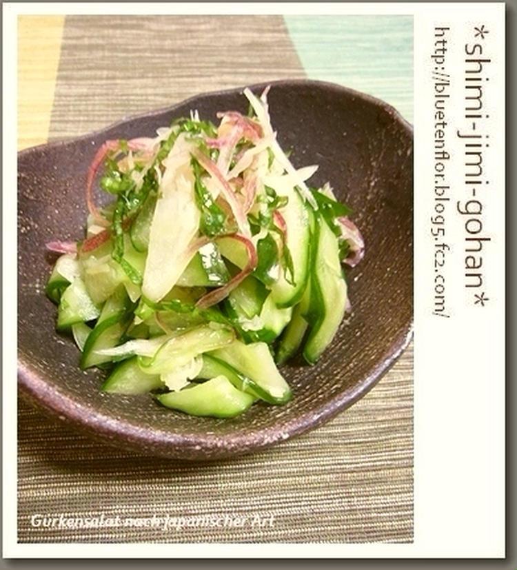 塩揉みきゅうりと香味野菜のすだち和え by:庭乃桃さん