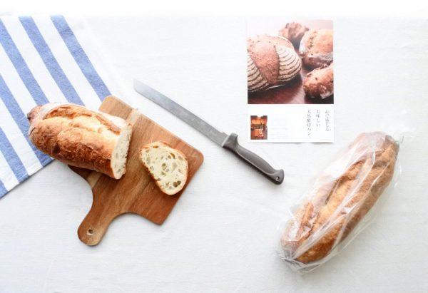 バタール・トラディショナル/Boulangerie mugi(ブーランジェリ― ムギ)