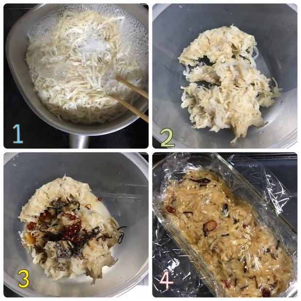 切干大根で簡単!ご飯がすすむ「はりはり漬け」の作り置き