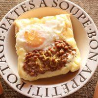 朝食のザ・定番!飽きずに楽しむ「卵×食パン」レシピバリエ5選