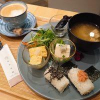 【滋賀・草津】京自慢のお惣菜をお手軽に!和朝食プレート@逸京茶寮