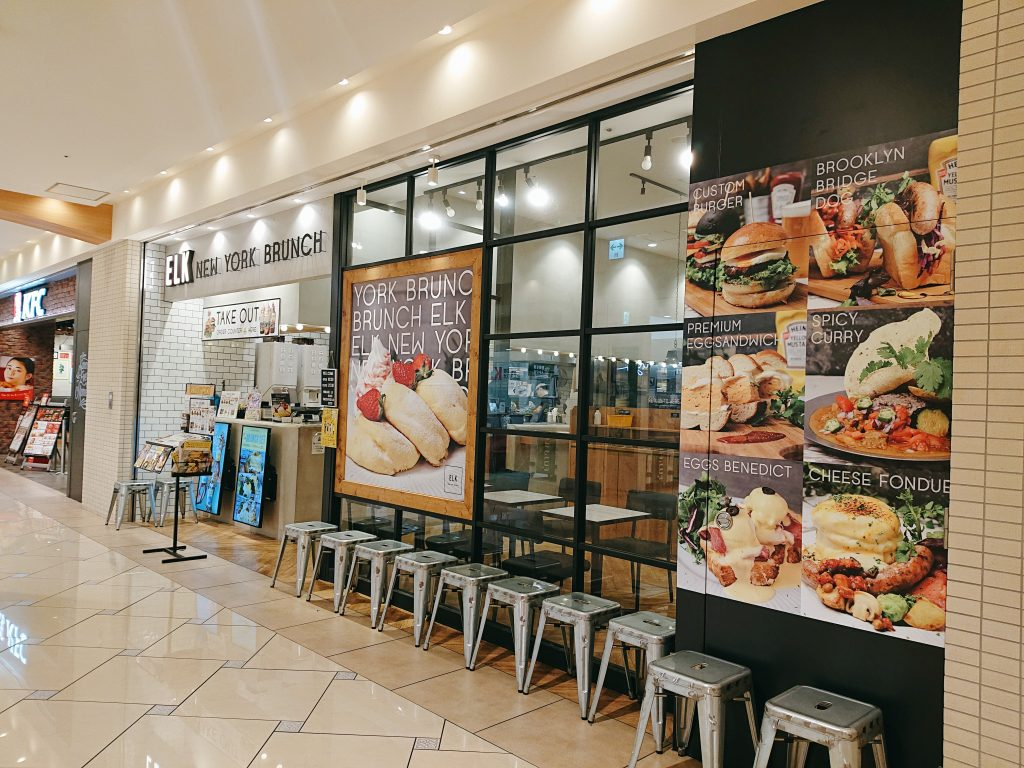【大阪】朝1番に食べたい!こだわりふわふわパンケーキ@ELK NEW YORK BRUNCH ABENO