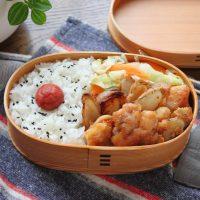 揚げない+レンジでラクしておいしい!「鶏ごぼう唐揚げと野菜炒め」2品弁当