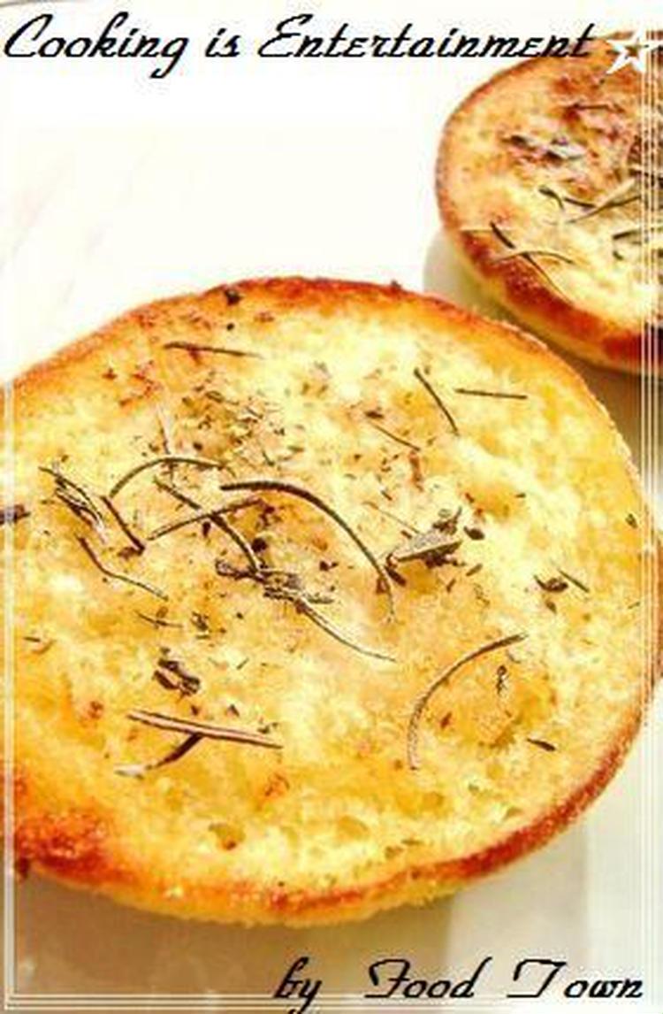 My朝GOPAN 7種のハーブトースト by:food townさん